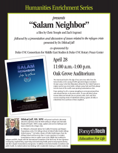 Salam Neighbor Flyer 4-2016