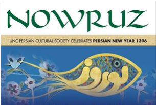 Join The Persian Cultural Society For Their Annual Nowruz/Persian New Year  Celebration On Sunday, March 26th From 5:30 9:30PM In The Great Hall Of The  ...