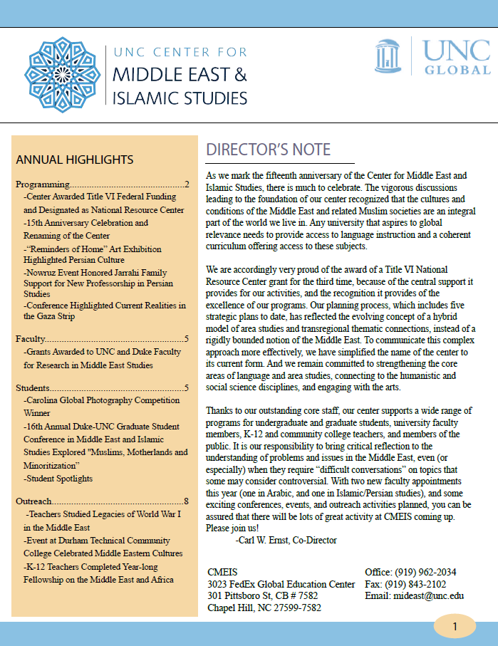 Center for Middle East and Islamic Studies Spring 2019